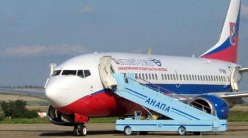 Сколько стоит билеты до уфы на авиабилеты