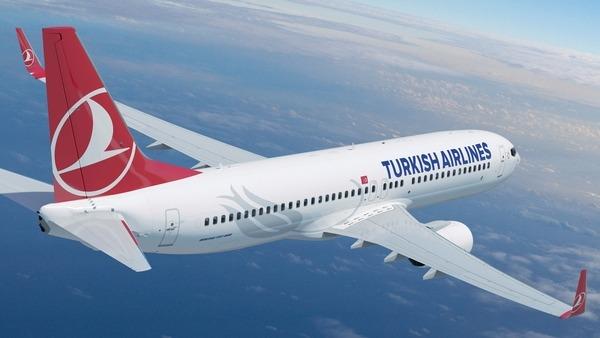 Билеты на самолет уфа стамбул льготные билеты студентам на самолет