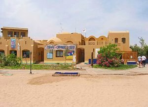 Египет (Макади Бэй)