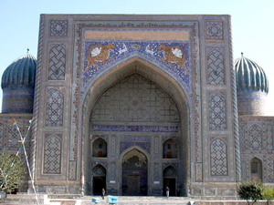 Отдых в Узбекистане. Самарканд.
