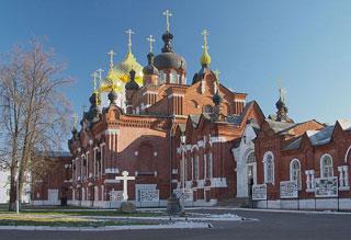 Отели Костромы