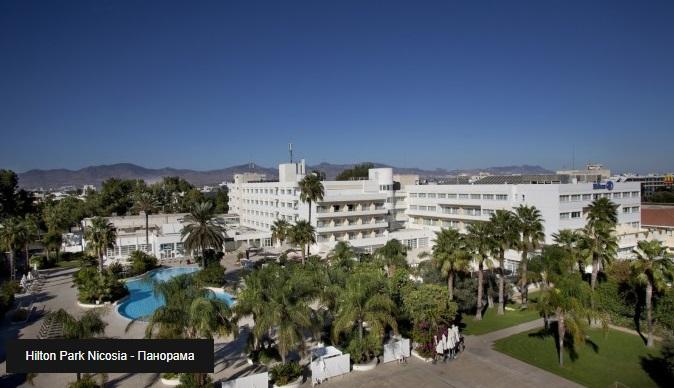 Фото отеля Hilton Park Nicosia 5*
