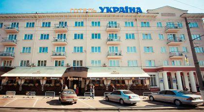 Фото отеля Украина 3*