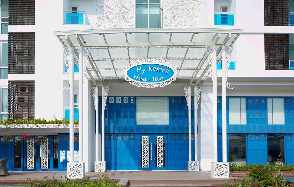 Фото отеля My Resort Hua Hin 3*