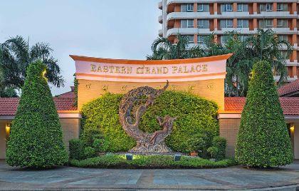 Фото 3* Eastern Grand Palace