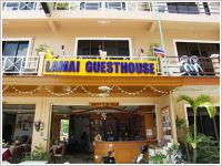 Фото отеля Lamai Guesthouse