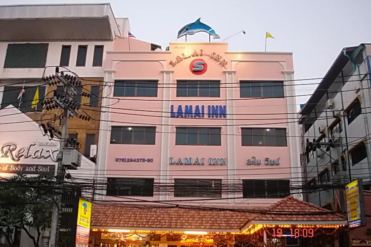 Фото отеля Lamai Inn Hotel 2*
