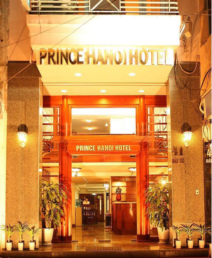 Фото отеля Prince 2*