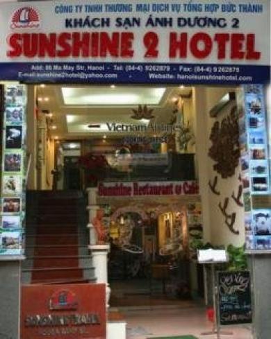 Фото отеля Sunshine 2 Hotel