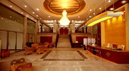 ���� 3* Beidaihe Golden Sea Hotel