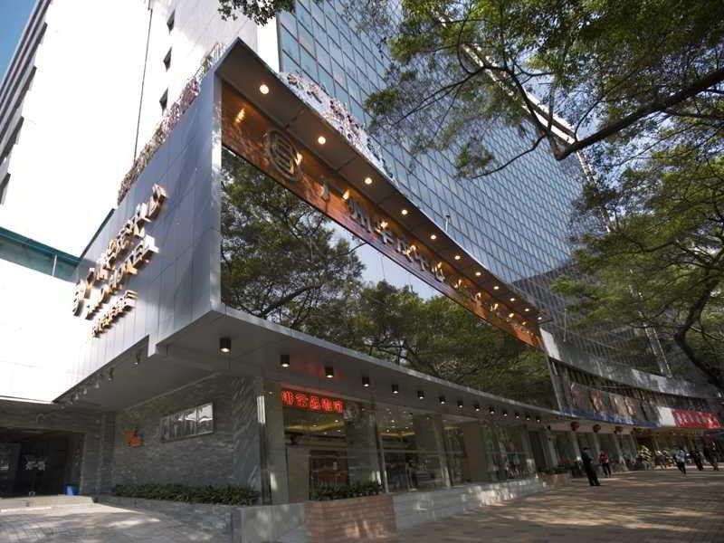 Фото отеля Sino Trade Centre 2*