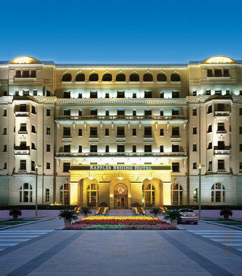 Фото отеля Raffles Beijing Hotel 5*