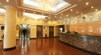 ���� 3* Capital Airport Hotel