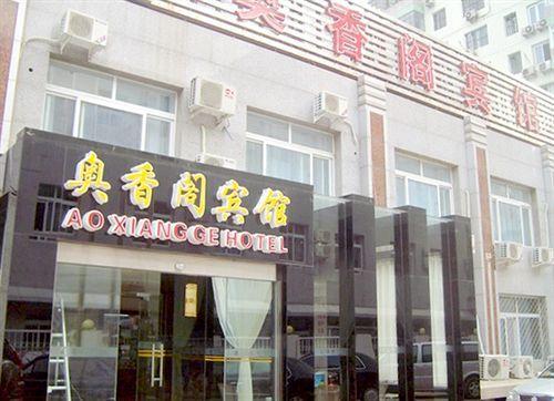 Фото отеля Ao Xiang Ge 2*