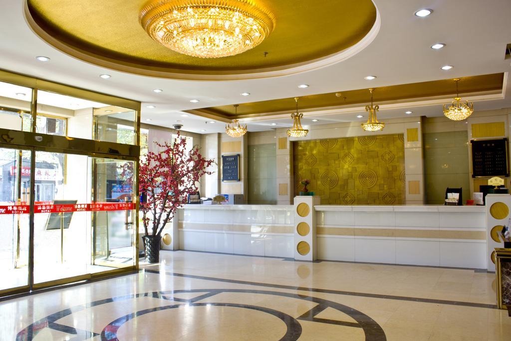 Фото отеля Botai 2*