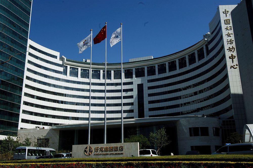 Фото отеля Jianguo Garden Hotel  2*