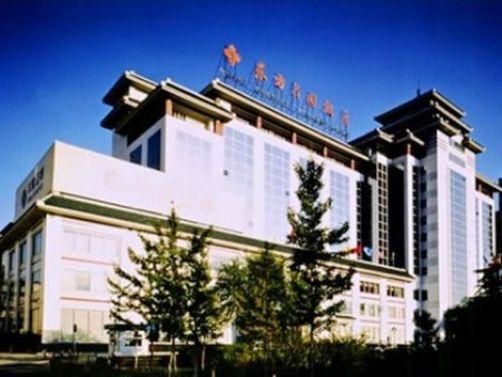 Фото отеля Oriental Garden Hotel 3*