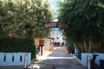 Фото 3* Happy Days Studios