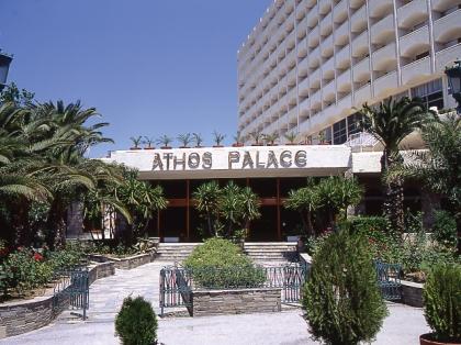 Фото 4* Athos Palace