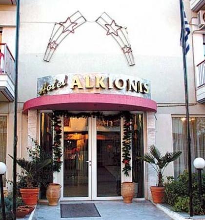Фото 3* Alkyonis Hotel