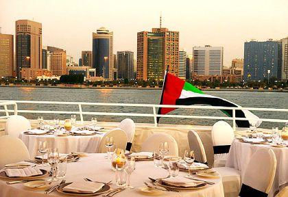 Фото 4* Le Royal Meridien Abu Dhabi