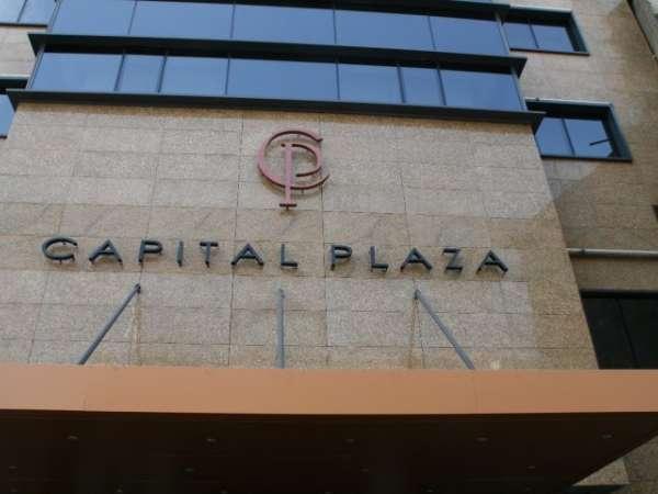 Фото отеля Capital Plaza 3*