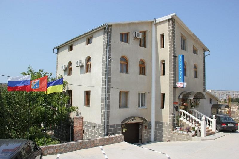 Фото гостевой дом Корраловая