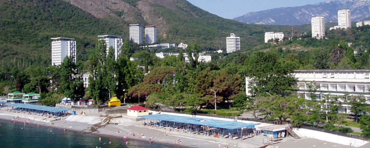 Фото отеля Военный санаторий Крым -