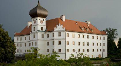 Фото 3* Schloss Hohenkammer