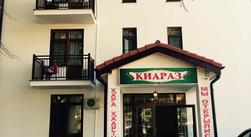 Фото отеля Kiaraz Otel -