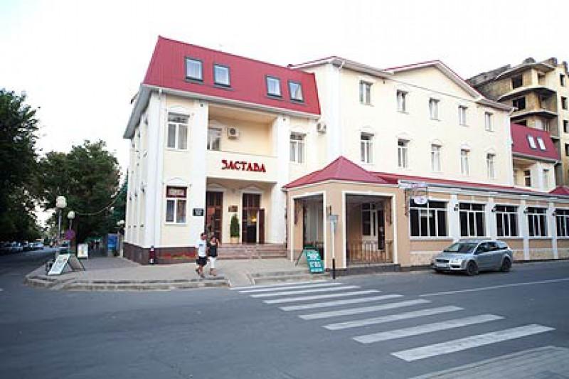 Фото отеля Застава 2*