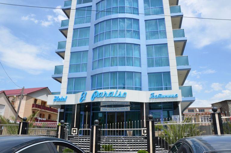 Фото отеля El Paraiso Отель 4*