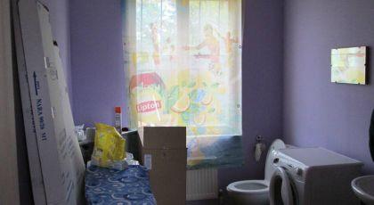 Фото мини-гостиница Маруся