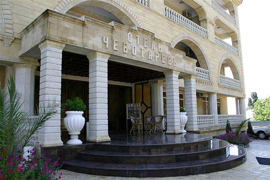 Фото отеля Чеботаревъ 3*