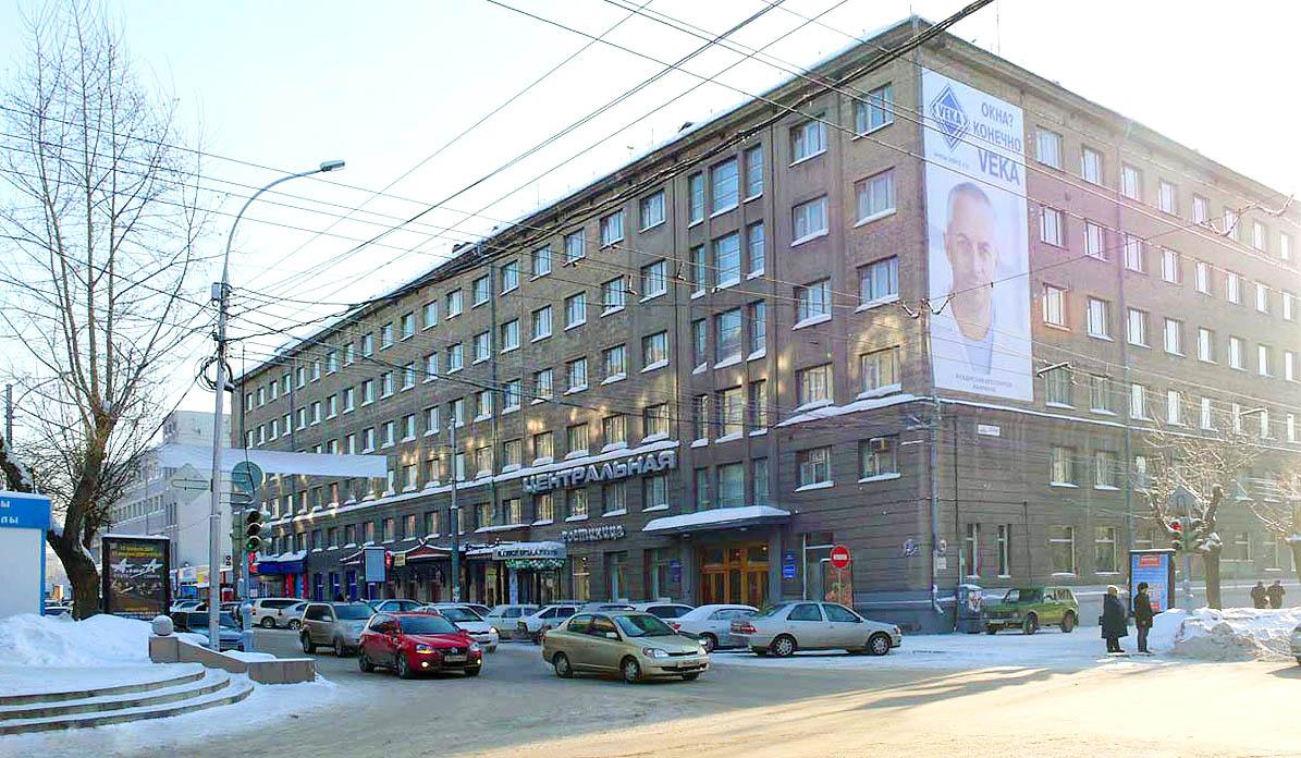 Фото отеля Центральная
