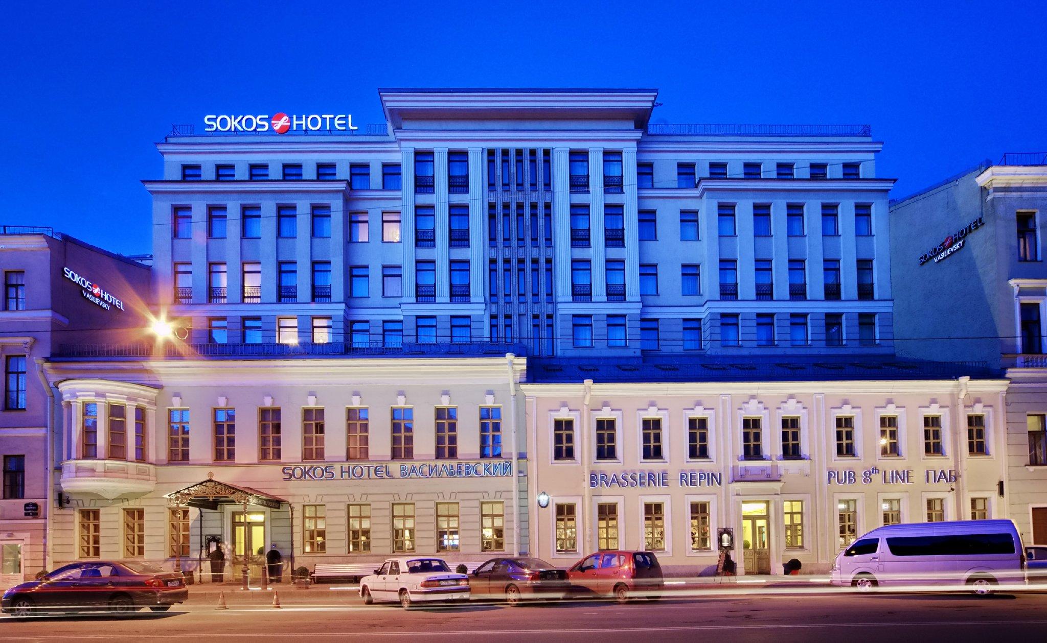 Фото отеля Сокос Отель Васильевский 3*