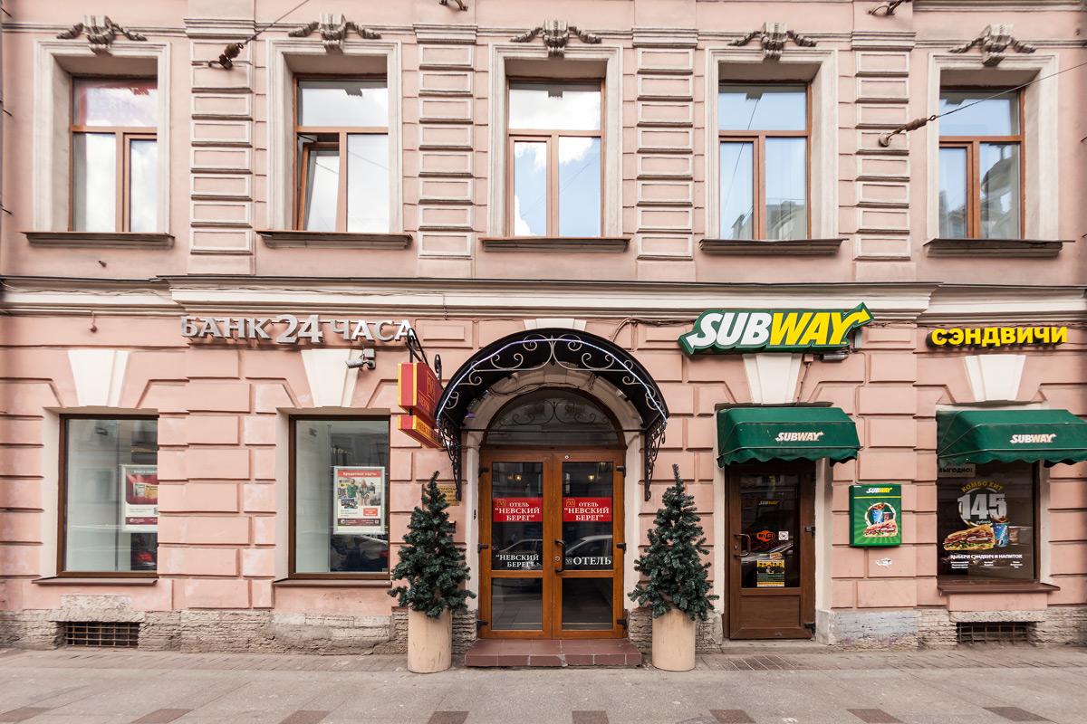 Фото отеля Nevsky Bereg 4*