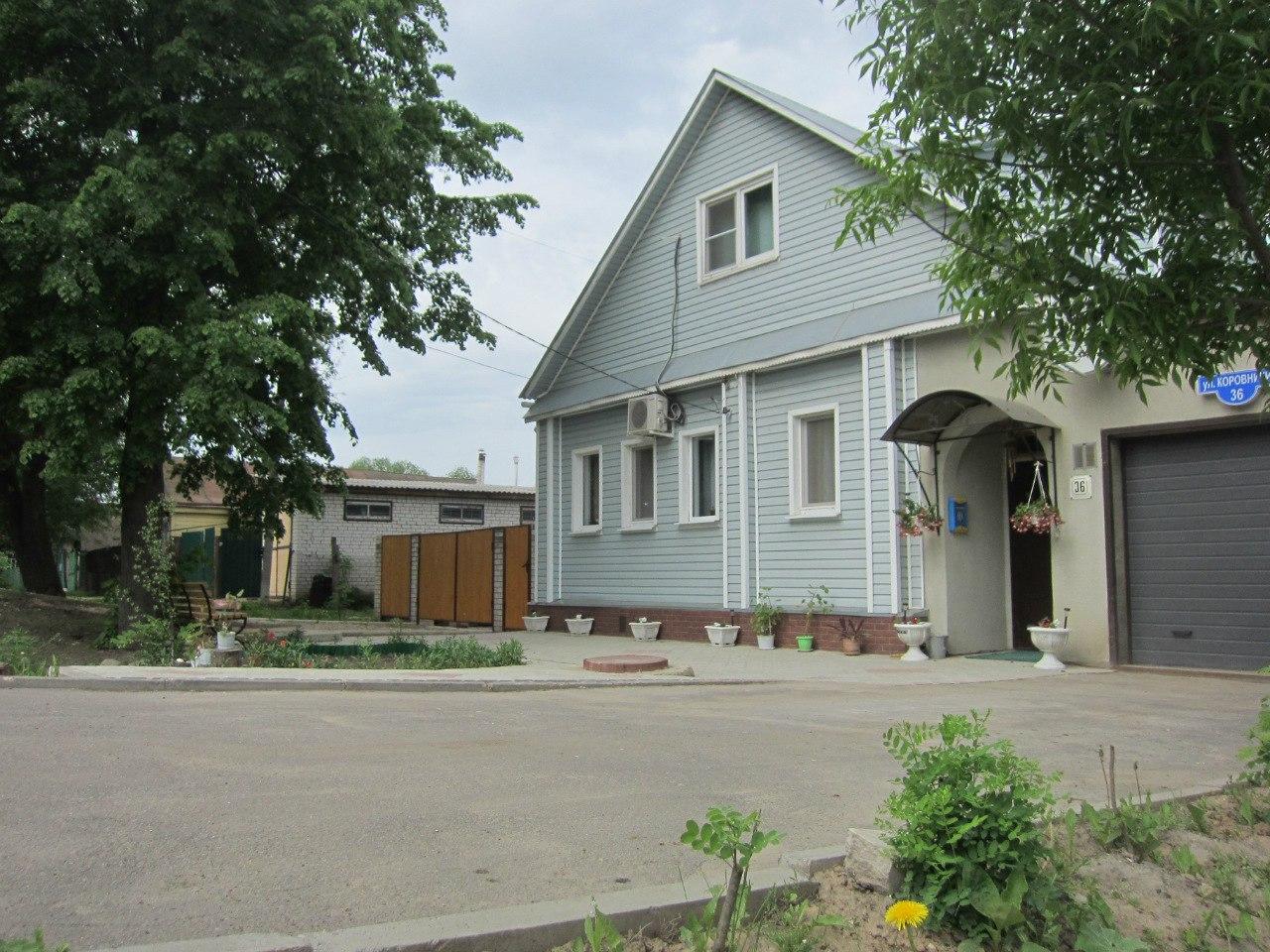Фото мини-гостиницы Гостевой дом Волна