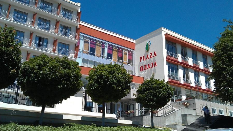 Фото отеля Плаза 2*