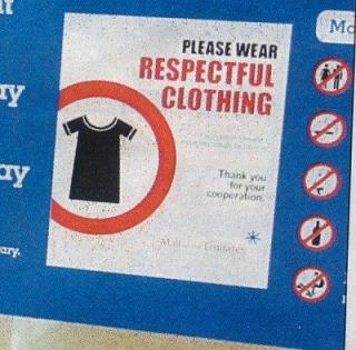 dress code одежда - Футболки, майки, кепки.