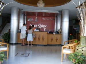 ���� ����� Sunshine Resort Phuket 3*