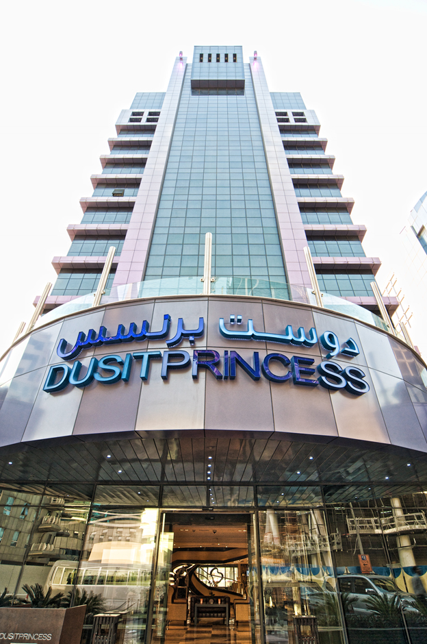 Фото отеля Dusit Princess City Centre 4*