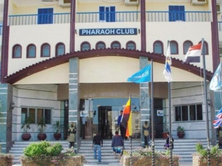 Фото отеля Pharaoh Club  3*