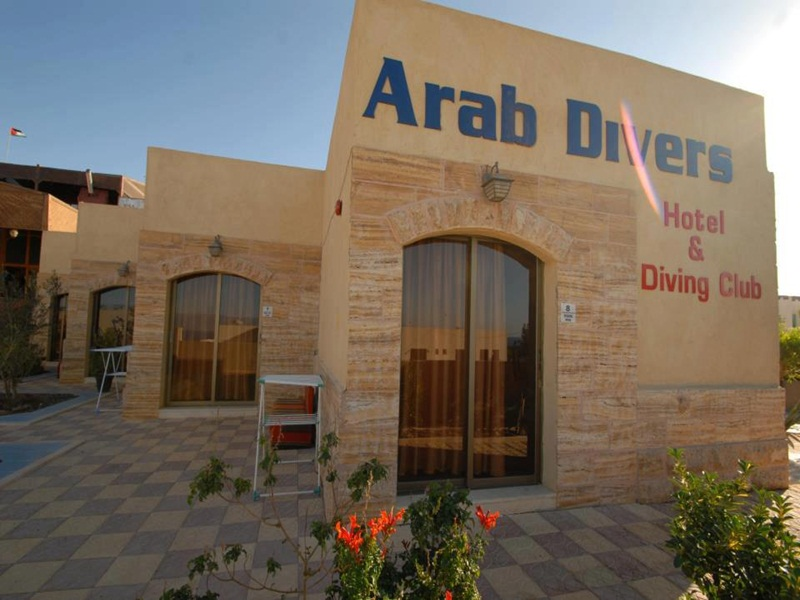 Фото отеля International Arab Divers Village -