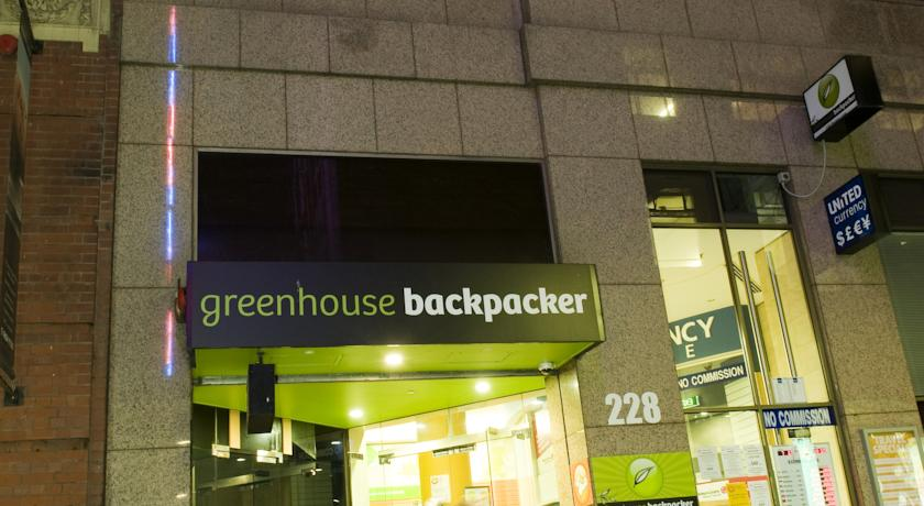 ���� ����� Greenhouse Backpackers -