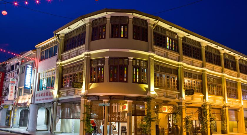 ���� ����� Campbell House Penang 4*