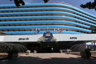 Фото отеля алма ата 3