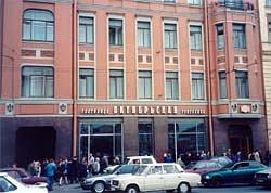 """В центре Петербурга горел филиал гостиницы  """"Октябрьская """", пострадавших..."""
